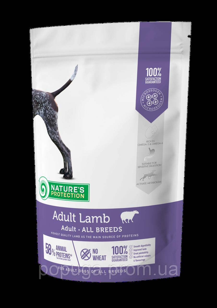Natures Protection ADULT LAMB All Breeds ЯГНЕНОК корм для собак всех пород, 12 кг
