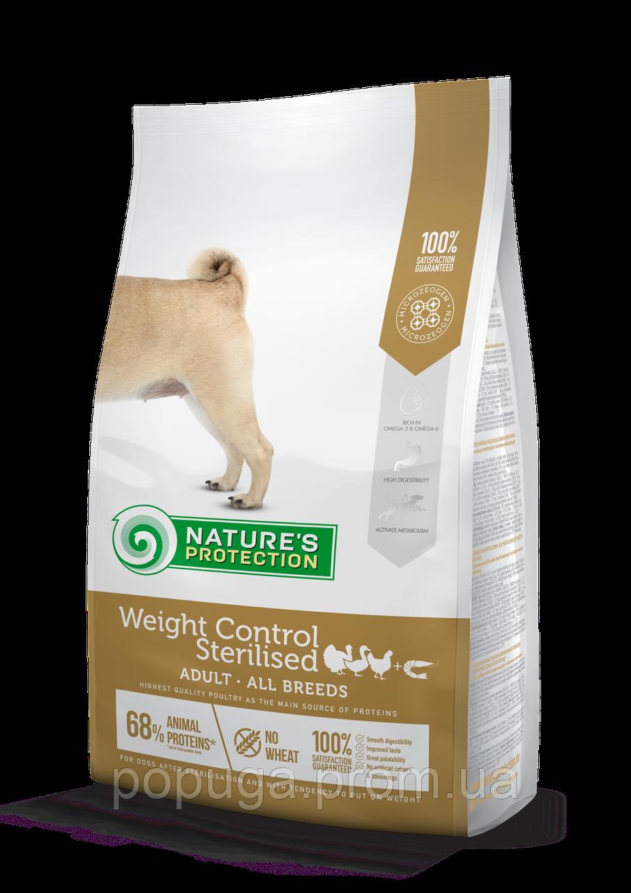 Natures Protection  Weight Control Sterilised корм для собак после стерилизации и склонных к полноте, 4 кг