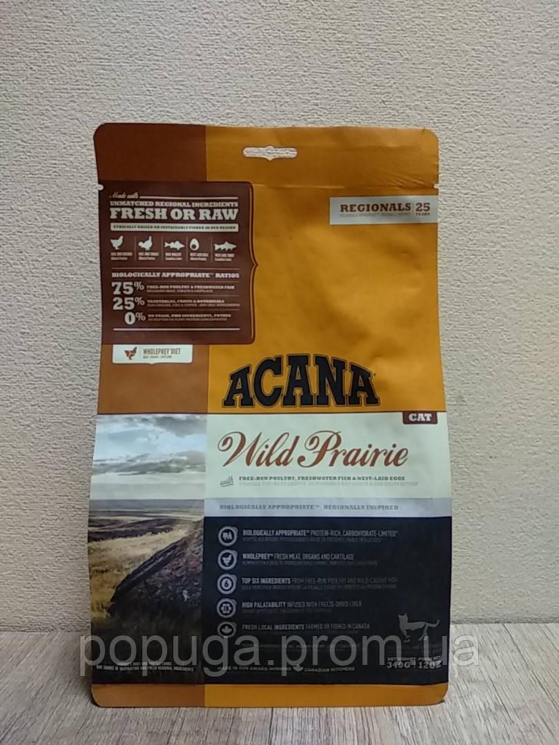 Корм Acana Wild Prairie Cat для котят и кошек, 340 г