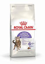 Royal Canin Appetite Control Sterilised для стерилізованих кішок, які випрошують їжу, 2 кг