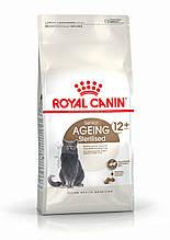 Royal Canin Ageing Sterilised 12+ корм для кішок від 12 років, стерилізовані, 2 кг
