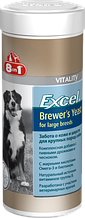8in1 Brewer's Yeast For Large Breeds (Эксель Пивные дрожжи), для собак крупных пород, 80 таб