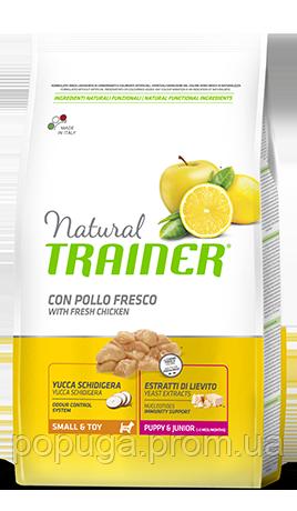 Trainer (Трейнер) Natural Puppy&Junior Mini - корм для щенков мелких пород с курицей и индейкой,  2 кг
