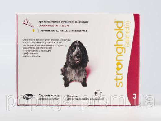 Stronghold (Стронгхолд) капли от внутренних и внешних паразитов для собак 10-20 кг