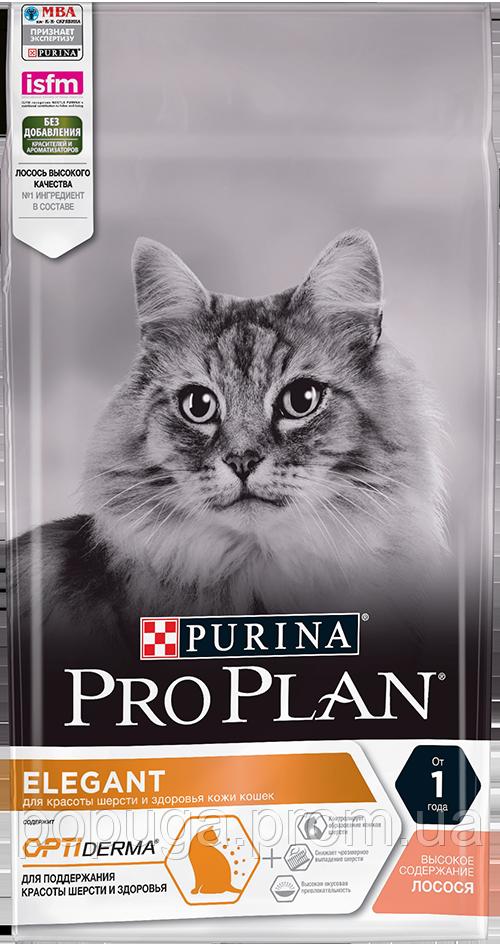 Корм PRO PLAN Elegant Adult для дорослих кішок з чутливою шкірою з лососем (Derma Plus), 400 г