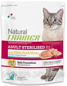 Корм Trainer Natural ADULT STERILISED With Dry-Cured Ham для кошек с сушеным копченым окороком, 300 г
