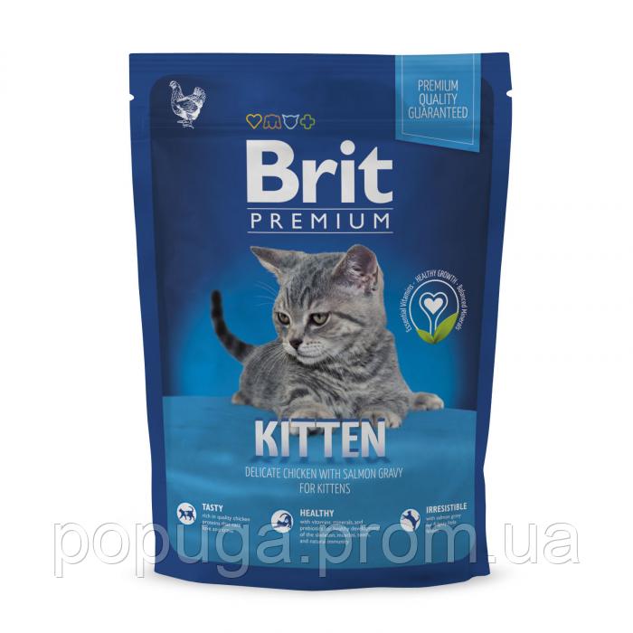 Корм Brit Premium Kitten для котят КУРИЦА, 1,5 кг