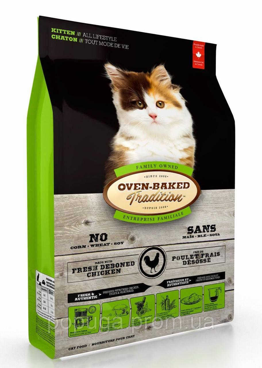 Oven-Baked Tradition KITTEN Chicken - корм для котят КУРИЦА, 2,27 кг