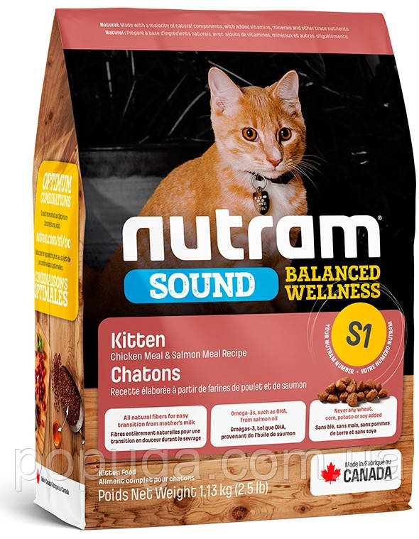 Корм Nutram S1 Sound Balanced Wellness KITTEN для котят с курицей и лососем, 320 г