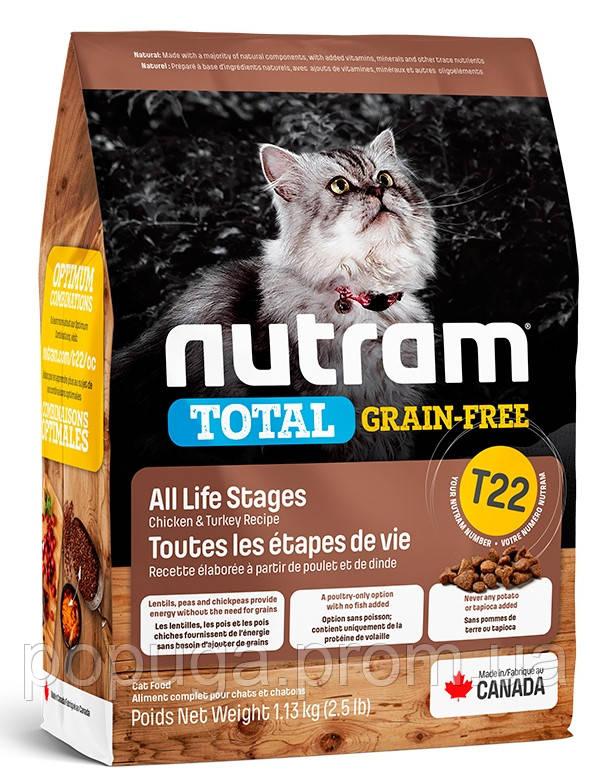Корм Nutram T22 Total Grain-Free беззерновой корм для кошек ИНДЕЙКА и КУРИЦА, 320 г