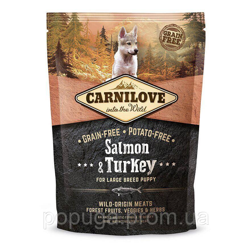 Корм Carnilove SALMON & TURKEY LARGE BREED PUPPY для щенков крупных пород ЛОСОСЬ И ИНДЕЙКА, 1,5 кг