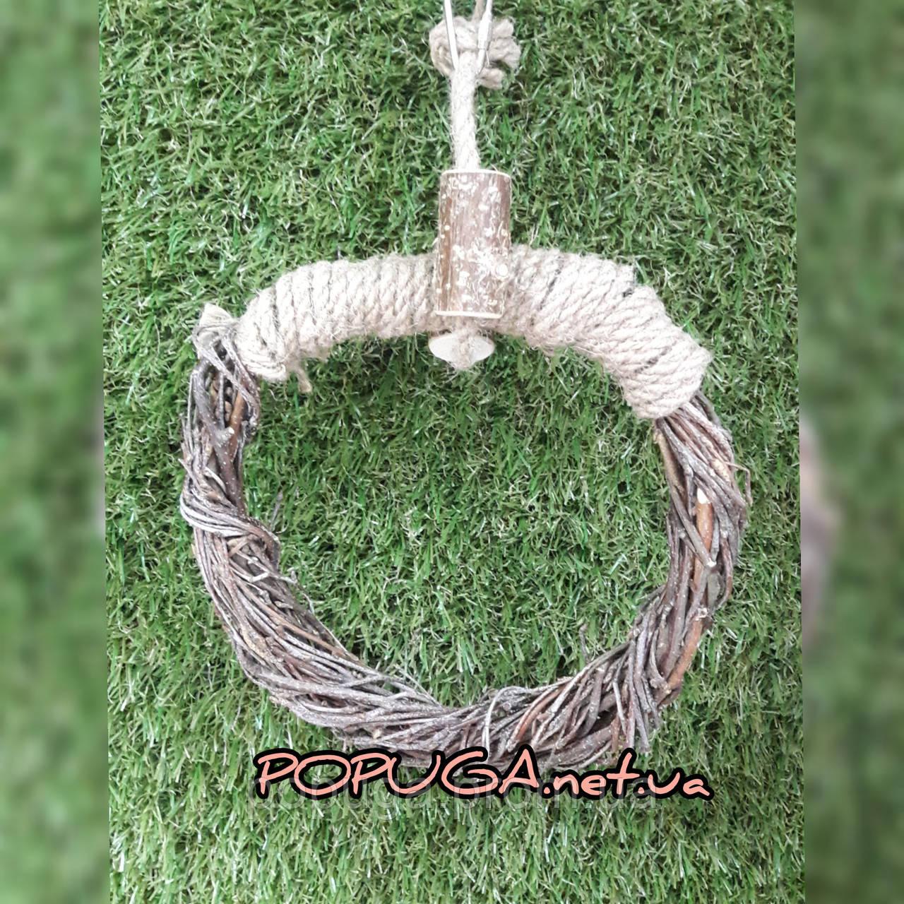 Дерев'яна плетений качель для папуг, 18 см