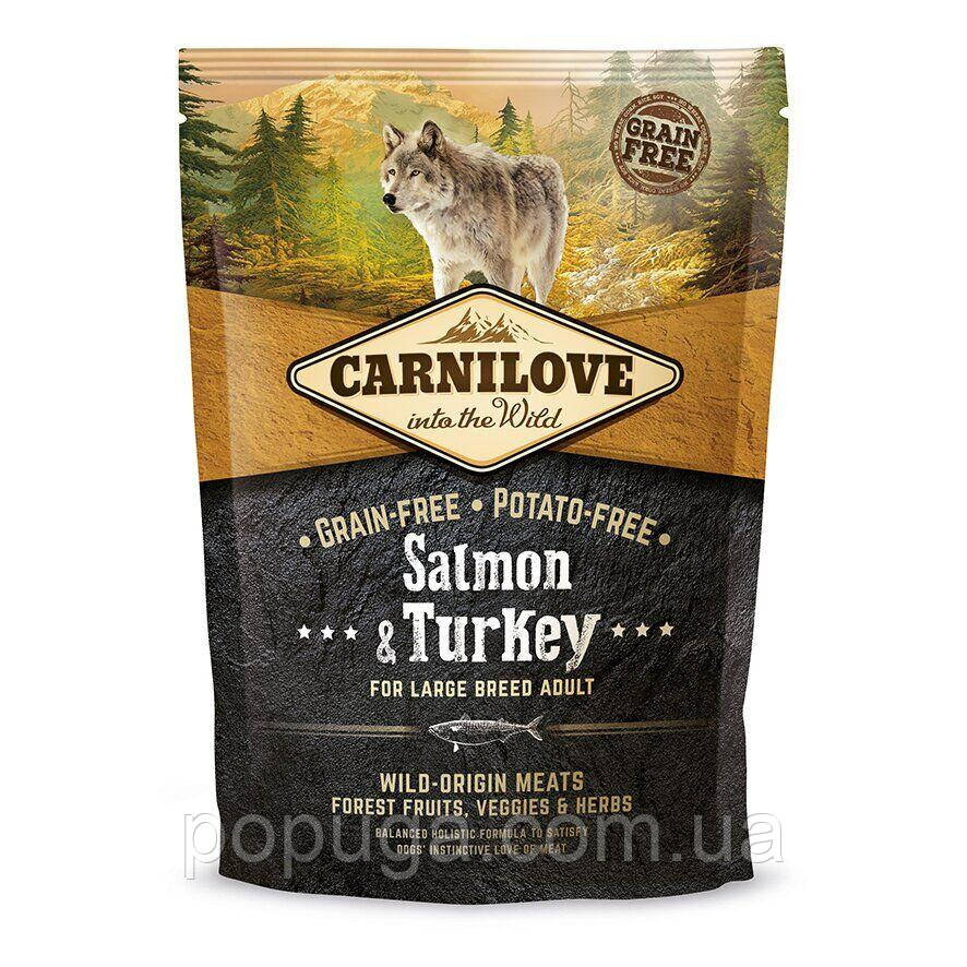 Корм для взрослых собак крупных пород (весом от 25 кг) Carnilove Salmon&Turkey Large Breed , 1,5 кг