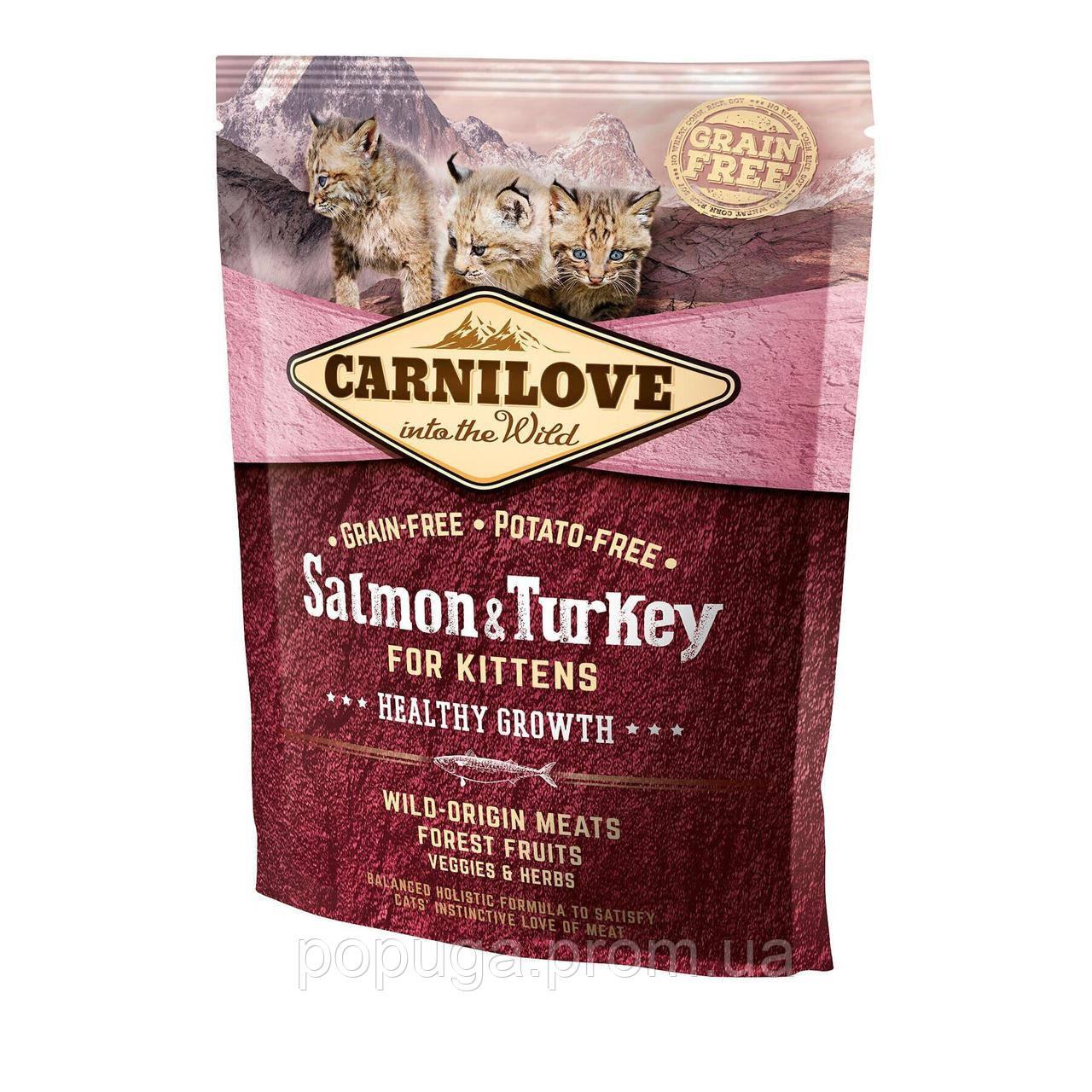 Сухой корм для котят Carnilove Cat Salmon & Turkey Kitten 400 г (лосось и индейка)