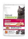 Корм Trainer Natural ADULT With Fresh Chicken для взрослых кошек с курицей, 300 г, фото 2