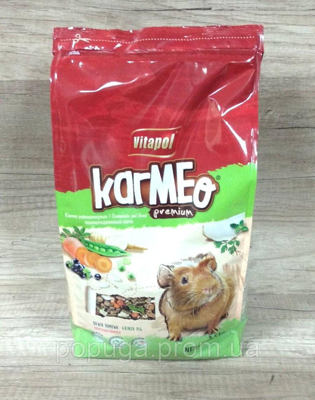 Преміум корм Vitapol Karmeo для морської свинки, 2,5 кг
