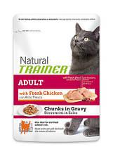 Корм Trainer Natural ADULT With Fresh Chicken для взрослых кошек с курицей, 10 кг
