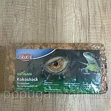 Наполнитель-кокосовый субстрат (грунт) для террариума 4.5л.крупный Trixie
