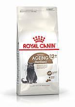 Royal Canin Ageing Sterilised 12+ корм для кішок від 12 років, стерилізовані, 400 г