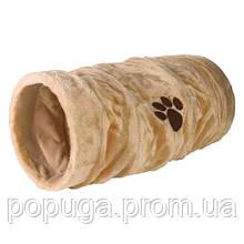 Тоннель для кошки, плюш (бежевый), 60 см/ø 22 см