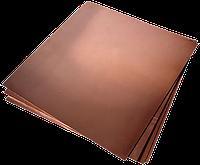 Лист медный 25х600х1500 мм М1, М2