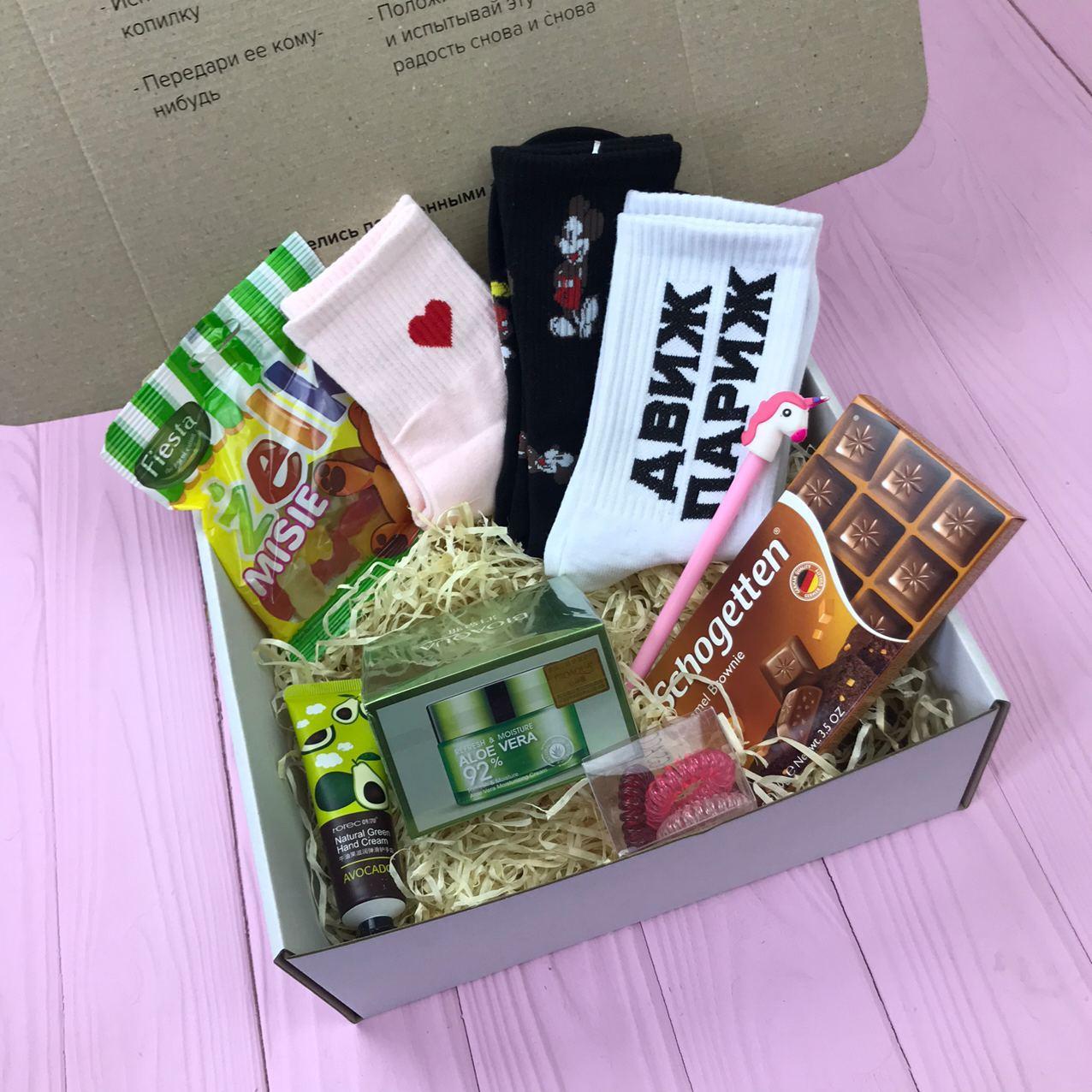 Подарочный Набор City-A Box Бокс для Женщины Сладкий Sweet Бьюти Beauty Box из 9 ед №2628