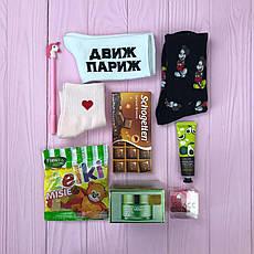 Подарочный Набор City-A Box Бокс для Женщины Сладкий Sweet Бьюти Beauty Box из 9 ед №2628, фото 2