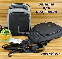 Чоловіча (жіноча) водонепроникна спортивна через плече тканинна сумка слінг рюкзак бананка портфель