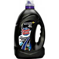 Гель для стирки черного белья Power Wash Black, 4л (53 стирки)
