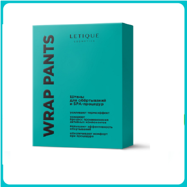 Штаны для обертывания Letique