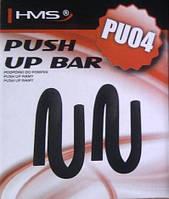 Подставка для отжиманий PU04