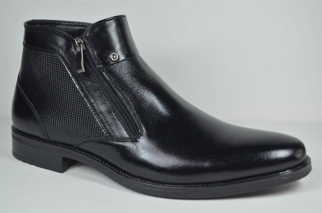 Мужские зимние кожаные ботинки сапоги черные Nord 506