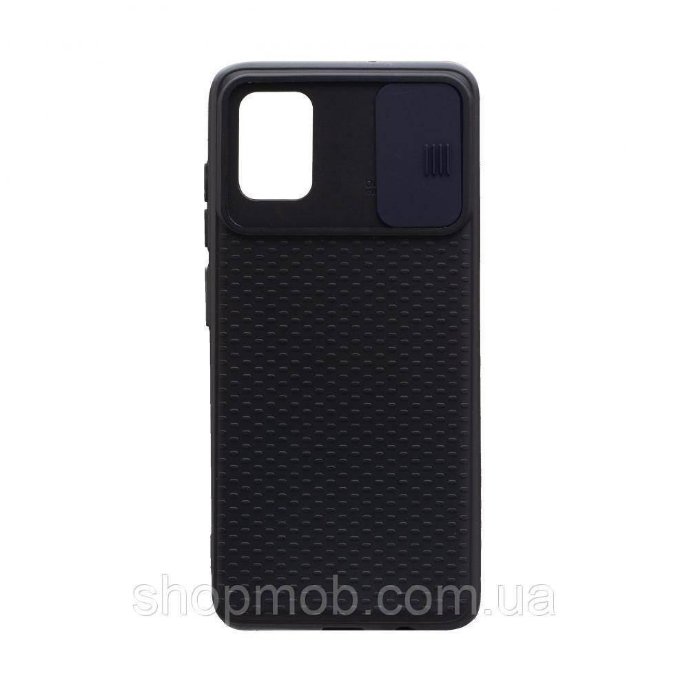Чехол накладка для смартфонов (с защитой камеры) Non-slip Curtain for Samsung A51 Цвет Синий