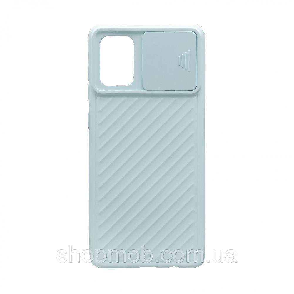 Чехол Сurtain Color for Samsung A71 Цвет Голубой