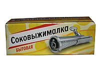 Насадка-соковыжималка СВ-01 Бриз
