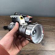 Мощный ручной светодиодный аккумуляторный фонарь прожектор лед led фонарик на аккумулятор для кемпинга рыбалки