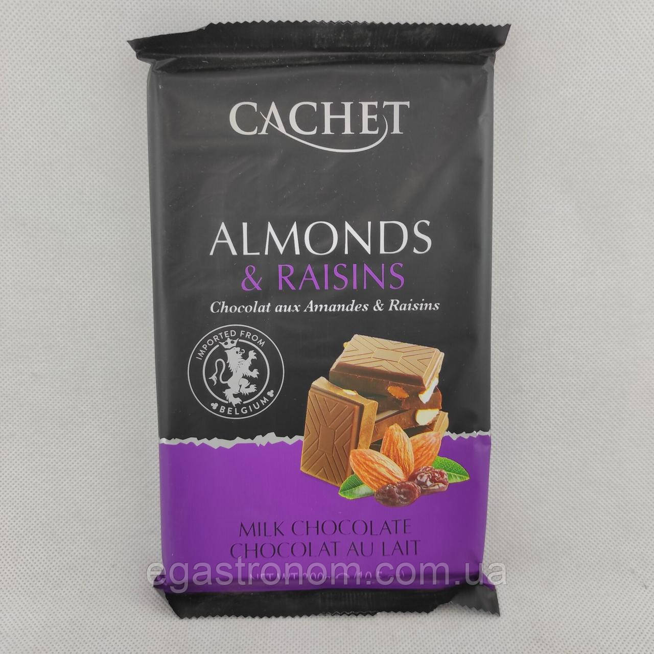 Шоколад Кашет №47 молочний шоколад з мигдалем і родзинками Cashet almonds & raisins 300g 12шт/ящ (Код : 00-00004147)