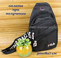 Чоловіча (жіноча) водонепроникна спортивна через плече тканинна сумка слінг рюкзак бананка FILA