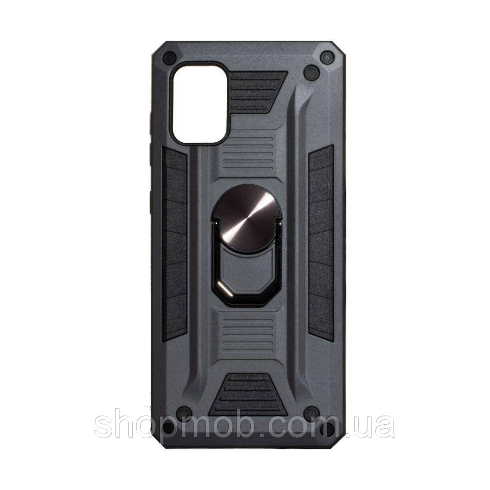 Чехол Robot Case with ring for Samsung A41 Цвет Серый