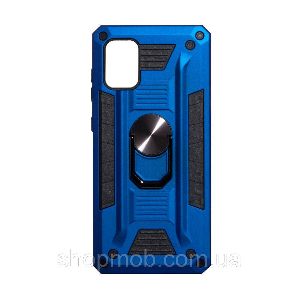 Чехол Robot Case with ring for Samsung A41 Цвет Синий