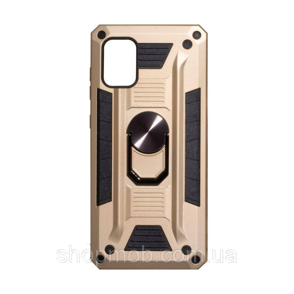 Чехол Robot Case with ring for Samsung A71 Цвет Золотой