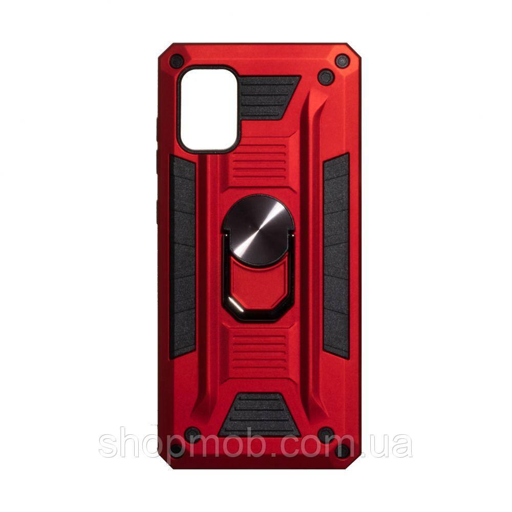 Чехол Robot Case with ring for Samsung A71 Цвет Красный