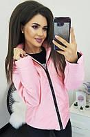 Молодежная курточка розового цвета для осени и весны р 46