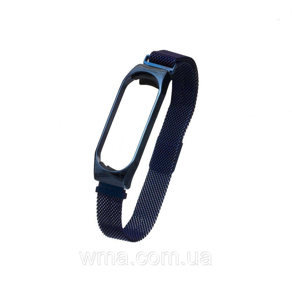 Ремешок Xiaomi Mi Band 4 Milanese Loop Цвет Синий