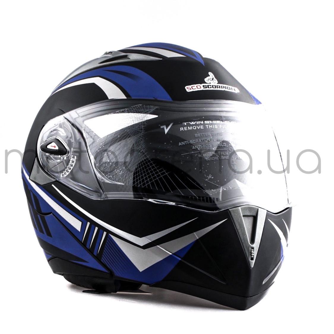 Шлем BLD 158 модуляр