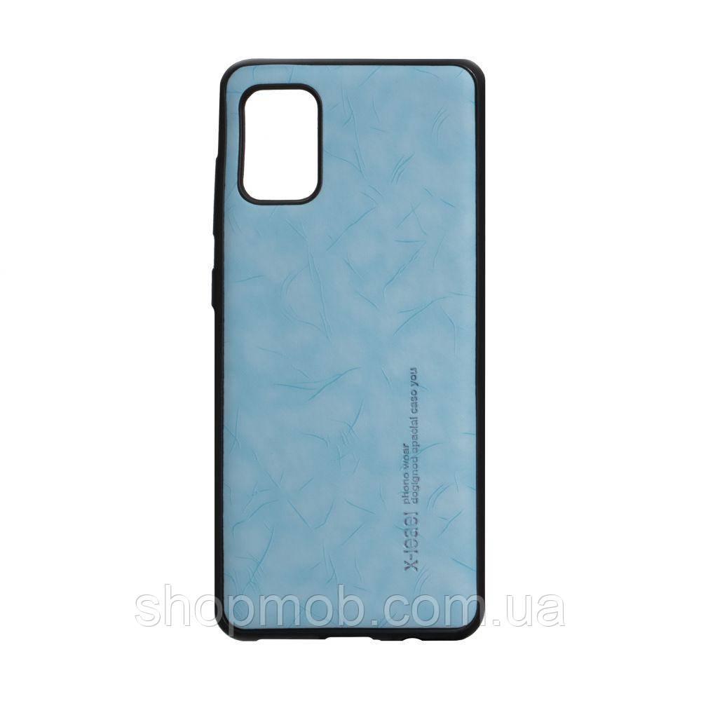 Чехол Leael Color for Samsung A31 Цвет Голубой