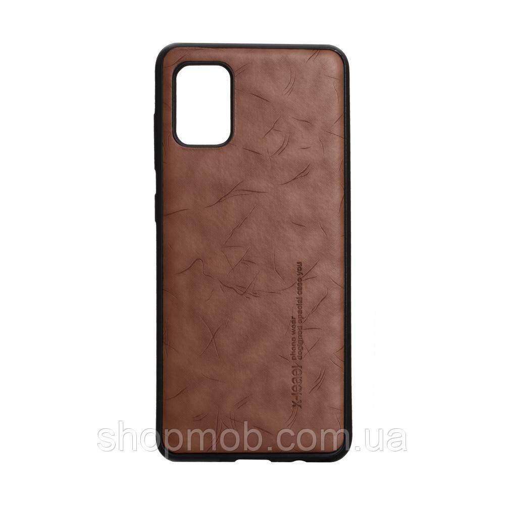 Чехол Leael Color for Samsung A31 Цвет Коричневый