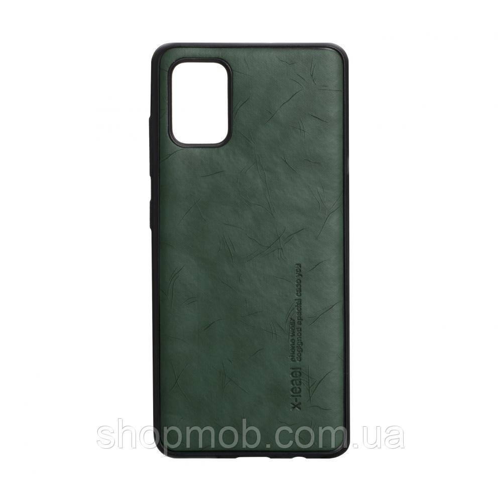 Чехол Leael Color for Samsung A51 Цвет Зелёный