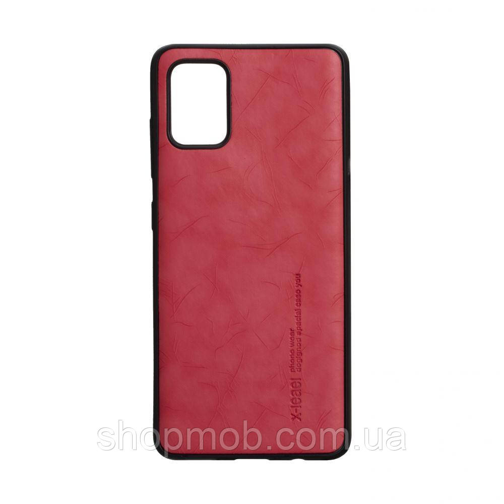 Чехол Leael Color for Samsung A51 Цвет Красный