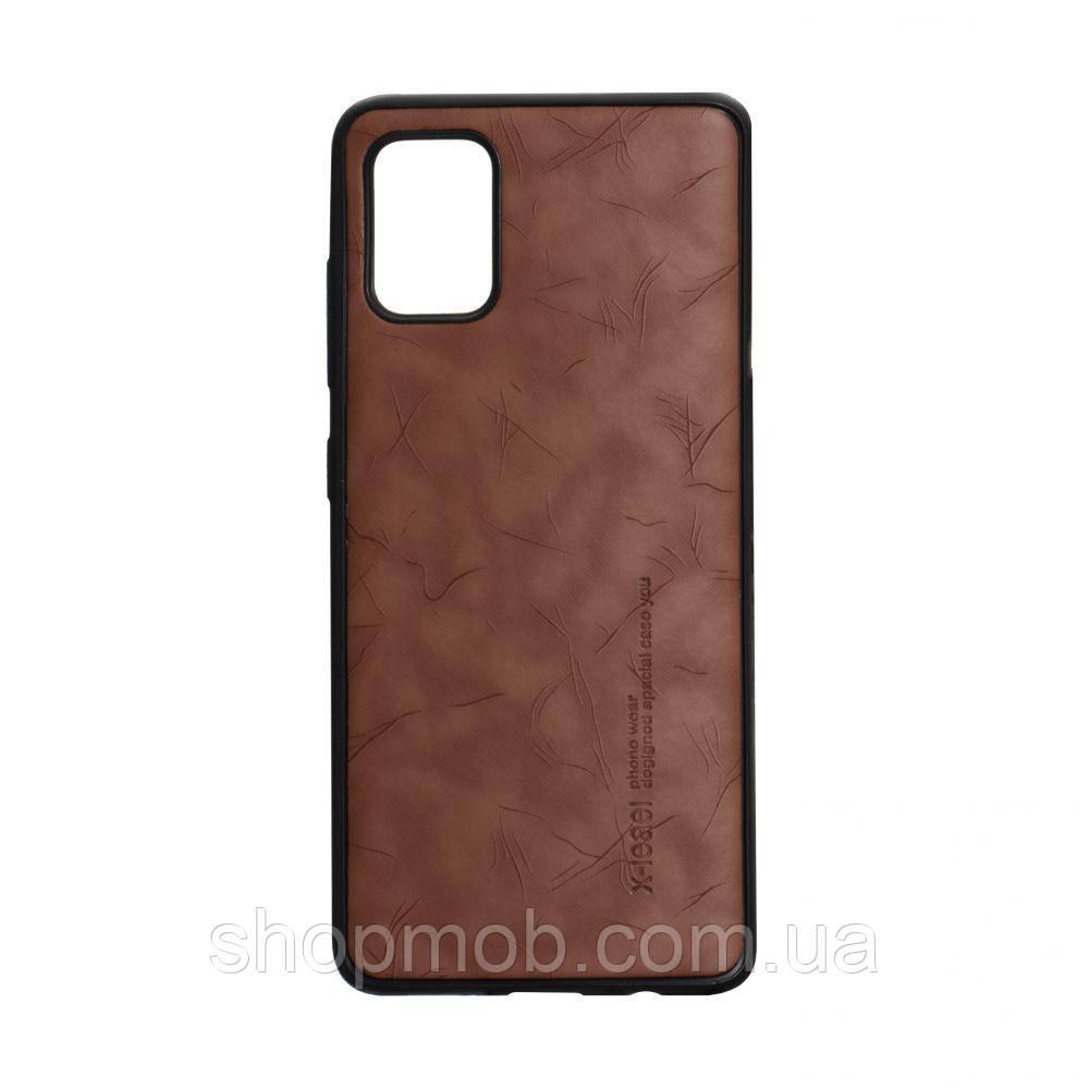 Чехол Leael Color for Samsung A51 Цвет Коричневый